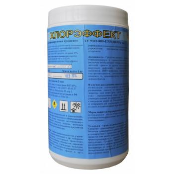 Таблетки для дезинфекции Хлорэффект 200 шт