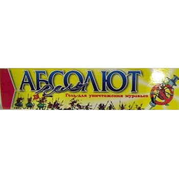 Абсолют гель от муравьев (5 мл): купить в Москве и СПб
