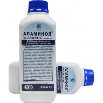 Аламинол дезинфицирующее средство (1 л): купить в Москве и СПб
