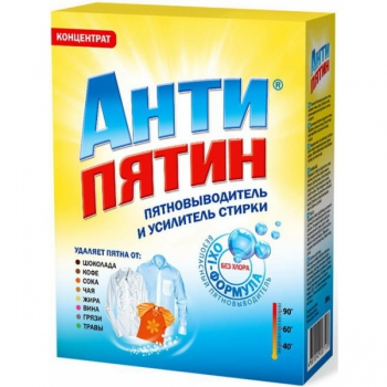 АНТИПЯТИН Активный кислородный пятновыводитель конц.кор.300г. купить