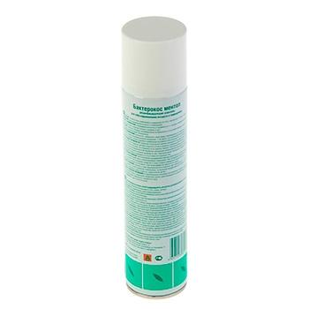 Бактерокос для дезинфекции воздуха купить в Москве, СПБ, Уфе, Екатеринбурге