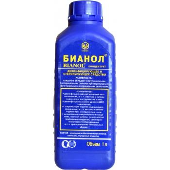 Бианол средство для дезинфекции (1 л): купить в Москве и СПб