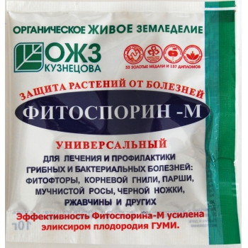 Биофунгицид Фитоспоритн-М (10 гр) купить отзывы аналоги 