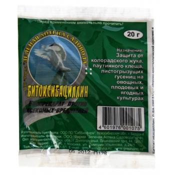 Биологический инсектицид Битоксибацилин 20 гр |купить|аналоги|отзывы|