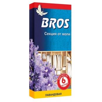Bros пластины от моли с запахом лаванды (1 шт): купить в Москве и СПб