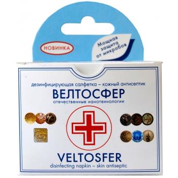 Дезинфицирующие салфетки Велтосфер (15 шт): купить в Москве и СПб