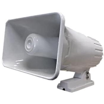 Динамик к Bird Gard Super Pro PA4 купить