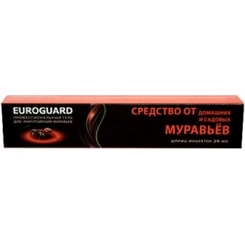 Euroguard гель для уничтожения муравьев (20 мл) купить в Москве и Санкт-Петербурге