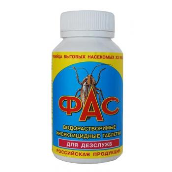 Фас таблетки от тараканов купить 100 гр|москва|екатеринбург|воронеж|спб|