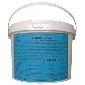 Фас Супер инсектоакарицидный растворимый порошок (1 кг): купить в Москве и СПб
