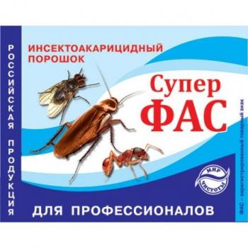 Фас Супер растворимый порошок (10 гр) от тараканов и мух купить в Москве и СПБ