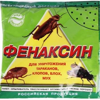 Фенаксин от тараканов муравьев клопов порошок дуст 125 гр москва ростов спб 