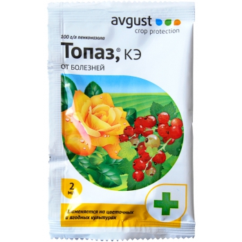 Фунгицид Топаз для цветов и кустарников (2 мл): купить в Москве и СПб