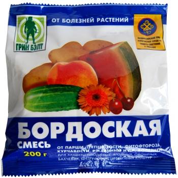 Бордоская смесь фунгицидное средство (200 гр): купить в Москве и Санкт-Петербурге