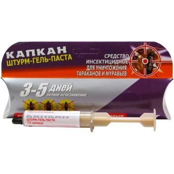 Капкан-Штурм инсектицидная гель-паста (15 гр): купить в Москве и СПб