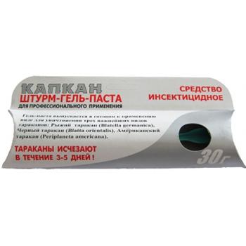 Гель-паста Капкан-Штурм профессиональная (30 гр): купить в Москве и СПб
