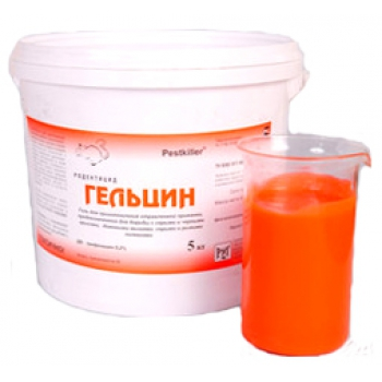 Гельцин гелевый концентрат от крыс: (5 кг): купить в Москве и СПб