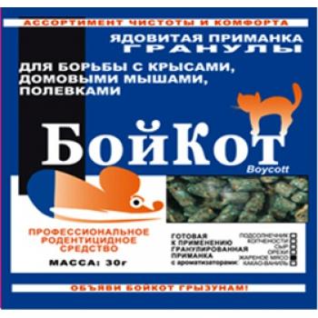 БойКот гранулированная приманка для грызунов (30 гр): купить в Москве и Санкт-Петербурге