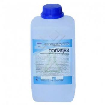 Препарат для дезинфекции Полидез 1 кг