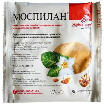 Инсектицид для огородных культур Моспилан 40 гр|купить в Москве|Ростове|СПБ|
