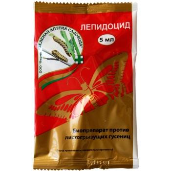 Инсектицид Лепидоцид 5 мл|купить в Москве|Саратове|СПБ|Воронеже|Краснодаре|