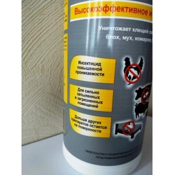 Инсектицид Скорпион SC (1 литр): купить в Москве и Санкт-Петербурге