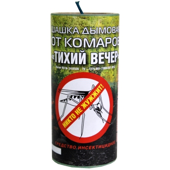 Дымовая шашка Тихий вечер (120 гр): купить в Москве и СПб