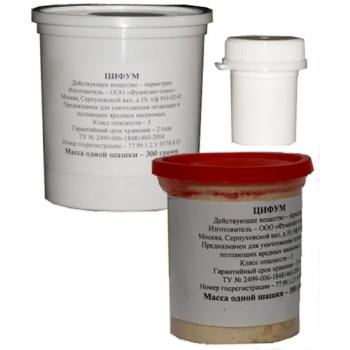 Инсектицидная шашка Цифум (100 гр)|купить|отзывы|аналоги|в Москве| СПБ|