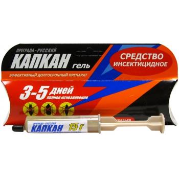 Инсектицидный гель Преграда-Русский Капкан (30 мл): купить в Москве и СПб