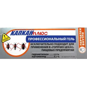 Капкан-плюс гель от муравьев и тараканов (30 грамм): купить в Москве и СПб