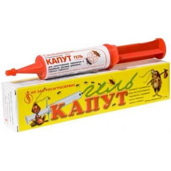 Гель Капут от тараканов (30 гр): купить в Москве и Санкт-Петербурге