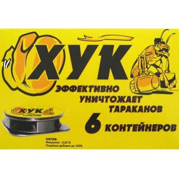 Хук инсектицидные диски от тараканов (6 шт): купить в Москве и СПб