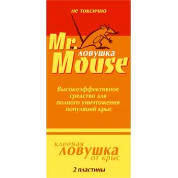 Клеевая ловушка для крыс Мистер Маус (2 шт) купить