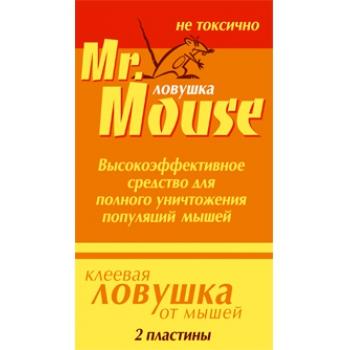 Мистер Маус клеевая ловушка для мышей (2 шт): купить в Москве и Санкт-Петербурге