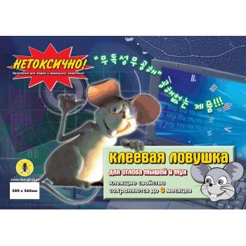 Клеевая ловушка Эко-клей DG-1101 (2 шт): купить в Москве и Санкт-Петербурге