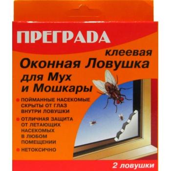 Преграда клеевая оконная ловушка для мух (2 шт): купить в Москве и СПб