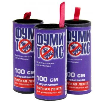 Липкая лента от мух Фумитокс (1 шт / 100 см): купить в Москве и Санкт-Петербурге