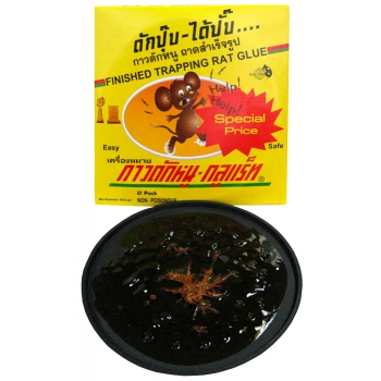 Trapping Rat ловушка для грызунов (2 шт): купить в Москве и СПб