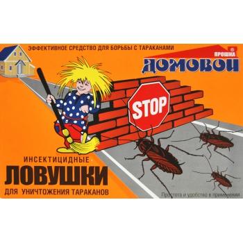 Ловушки от тараканов Домовой Прошка (6 дисков): купить в Москве и СПб