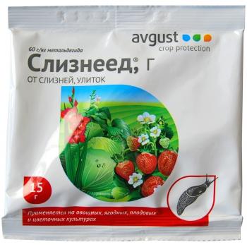Слизнеед средство от слизней и улиток (15 гр): купить в Москве и СПб