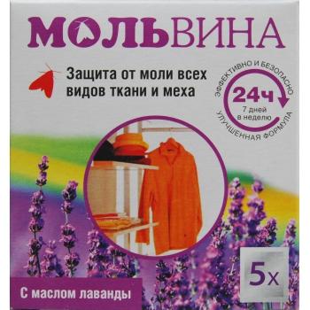 Мольвина Лаванда средство от моли (5 шт): купить в Москве и СПб