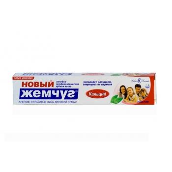 Невская косметика Зубная паста Новый Жемчуг 75 мл. Кальций  купить