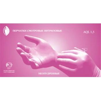 Нитриловые перчатки Wear Safe (50 пар) купить в Москве, СПБ, Екатеринбурге.
