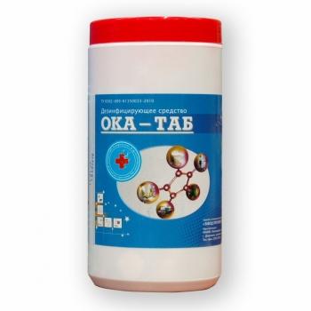 ОКА-Таб хлорные таблетки №300 (1 кг): купить в Москве и Санкт-Петербурге
