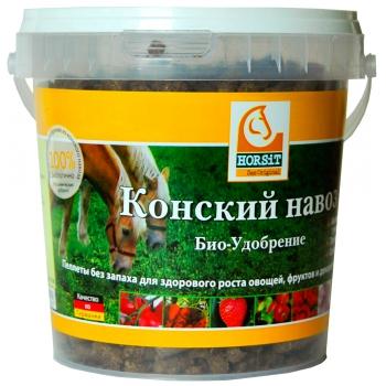 Horsit конский навоз био-удобрение (1.18 л): купить в Москве и СПб