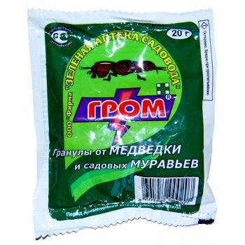 Гром средство от садовых муравьев и медведки (20 гр): купить в Москве и СПб