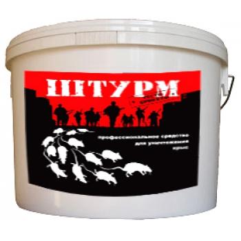 Штурм пищевая приманка для крыс (тесто-брикеты, 8 кг): купить в Москве и СПб