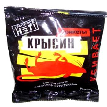 Пищевая приманка от грызунов Крысин м.б. (100 гр): купить в Москве и СПб