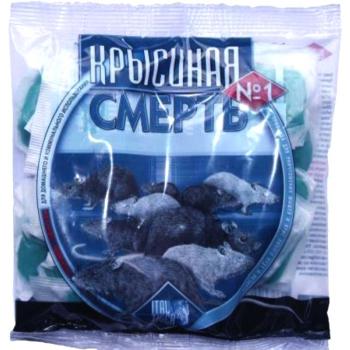 Крысиная смерть № 1 пищевая приманка для крыс (200 гр): купить в Москве и Санкт-Петербурге