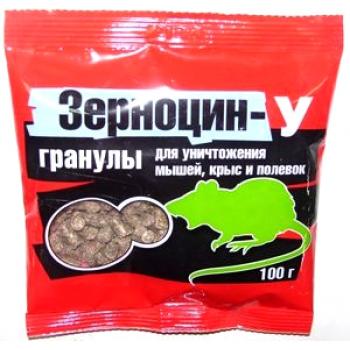 Зерноцин-У гранулы для уничтожения крыс и мышей (100 гр): купить в Москве и СПб